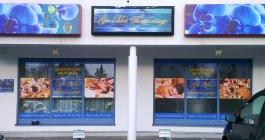 Schaufensterwerbung im Digitaldruck für Thaimassage in Stuttgart